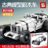 SY8150 SY Mercedes-Benz