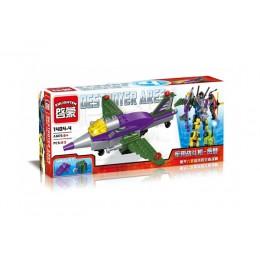 1404-4 Enlighten Brick Военный самолёт