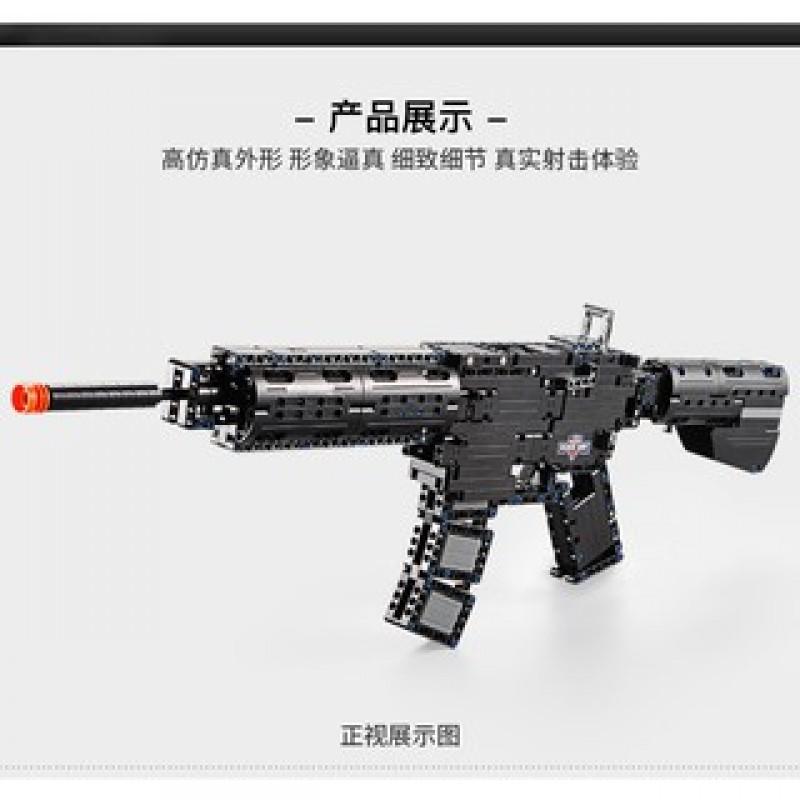 C81005 CaDA M4A1 Assault Rifle