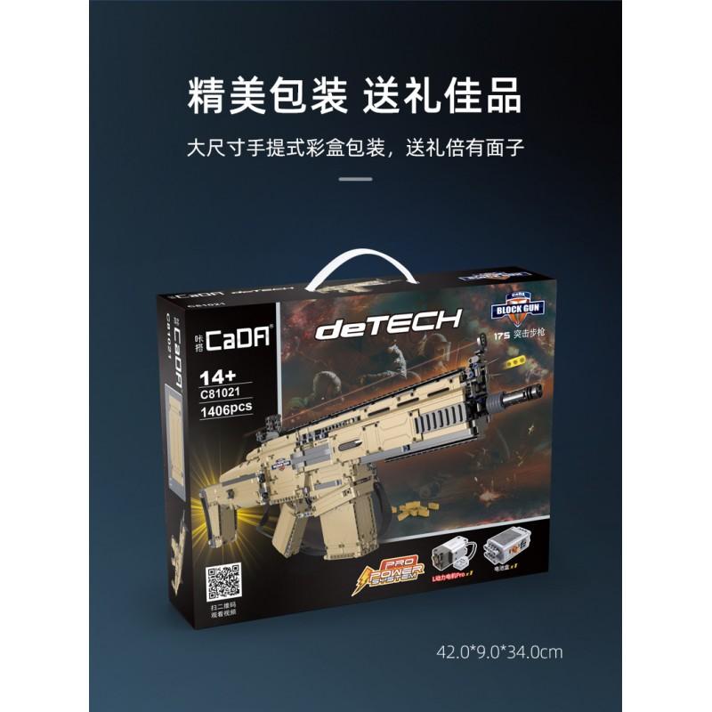C81021 CADA Штурмовая винтовка FN SCAR 17S