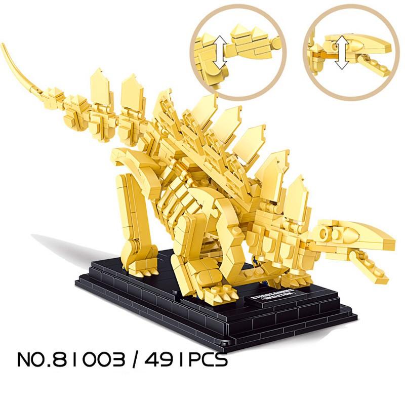 81003 Decool Стегозавр