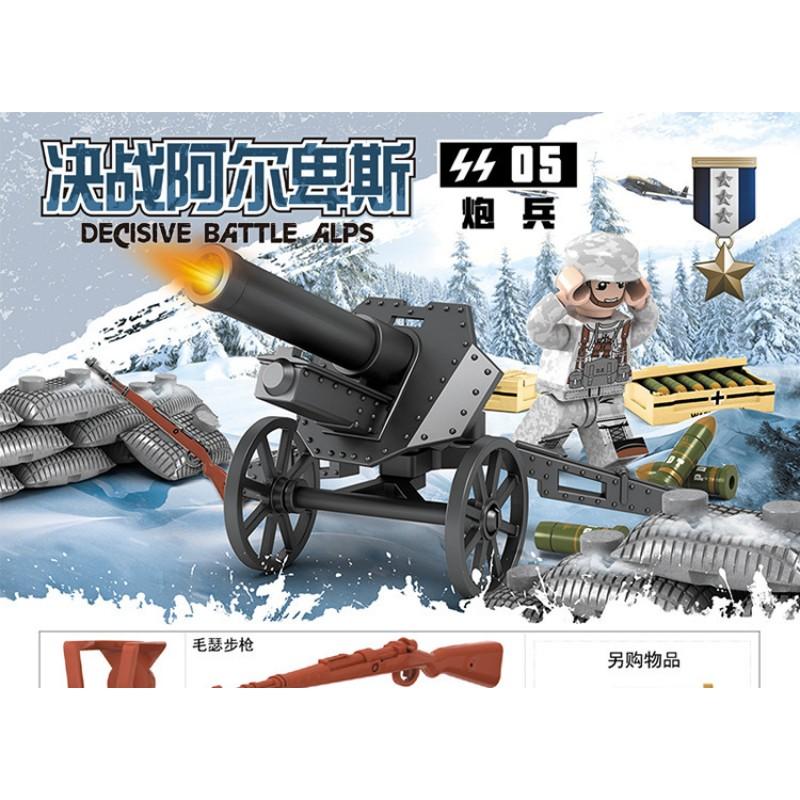71021 DOLL Германские войска - 6 минифигурок - без коробки