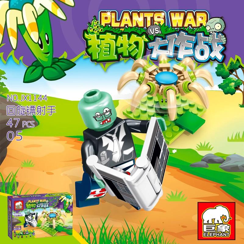 JX1144 Elephant Набор 12 в 1: Растения против Зомби