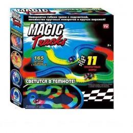 Конструктор Гоночная трасса Magic Tracks 165 деталей