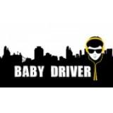 Baby Driver (Малыш на драйве)