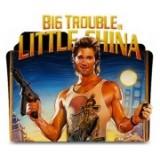 Big Trouble in Little China (Большой переполох в маленьком Китае)