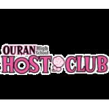 Ouran High School Host Club (Гостевой клуб лицея Оран)