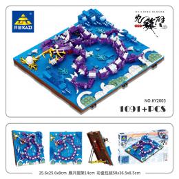 KY2003 Kazi Стена девяти драконов - Фиолетовый дракон