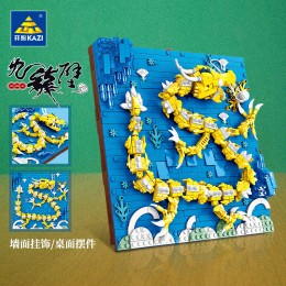 KY2002 Kazi Стена девяти драконов - Желтый дракон