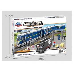 KY98220 GBL Поезд