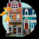 Дома и здания