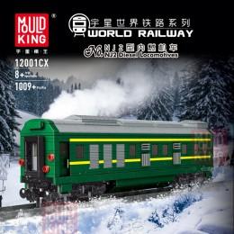 MK12001CX MOULD KING Дополнительный вагон для локомотива NJ2