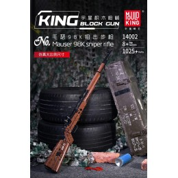 14002 MOULD KING Снайперская винтовка Mauser 98K