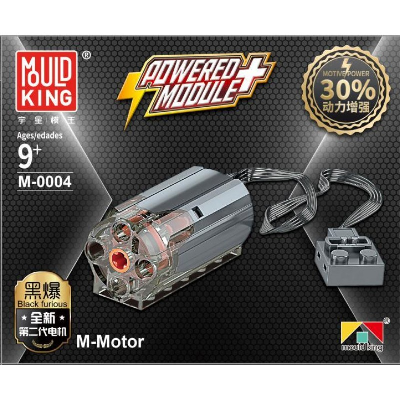 M-0004 MOULD KING M-Motor