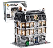 613001 Panlos Brick Святилище Доктора Стрэнджа