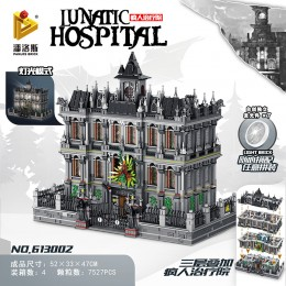 613002 Panlos Brick Психиатрическое лечебница Аркхем