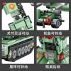 633029 Panlos Brick Многофункциональный танк 35 в 1