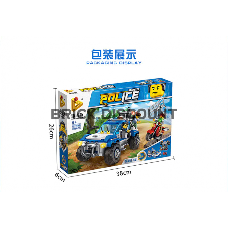 681004B Panlos Brick Полицейская серия: Полицейский пикап
