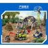 681005B Panlos Brick Полицейская серия: склад украденного леса