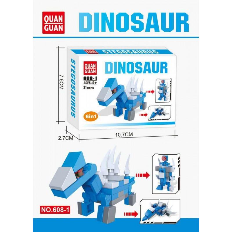 608 Quanguan Набор 6 в 1 Динозавры