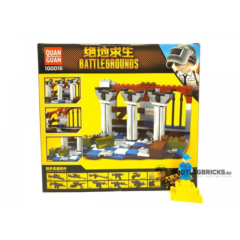 100016 Quanguan PUBG