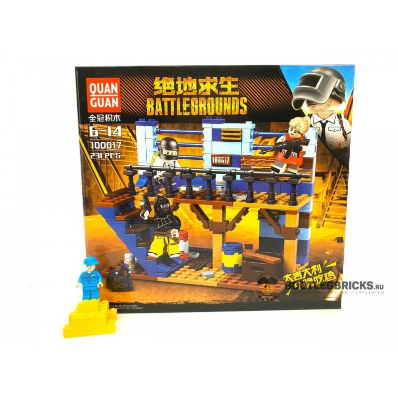 100017 Quanguan PUBG