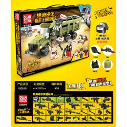 100019 Quanguan PUBG