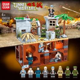 100110 Quanguan Подземная война