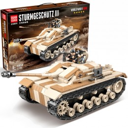 100068 Quanguan Немецкая САУ StuG III