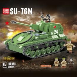 100085 Quanguan Самоходная артиллерийская установка СУ-76