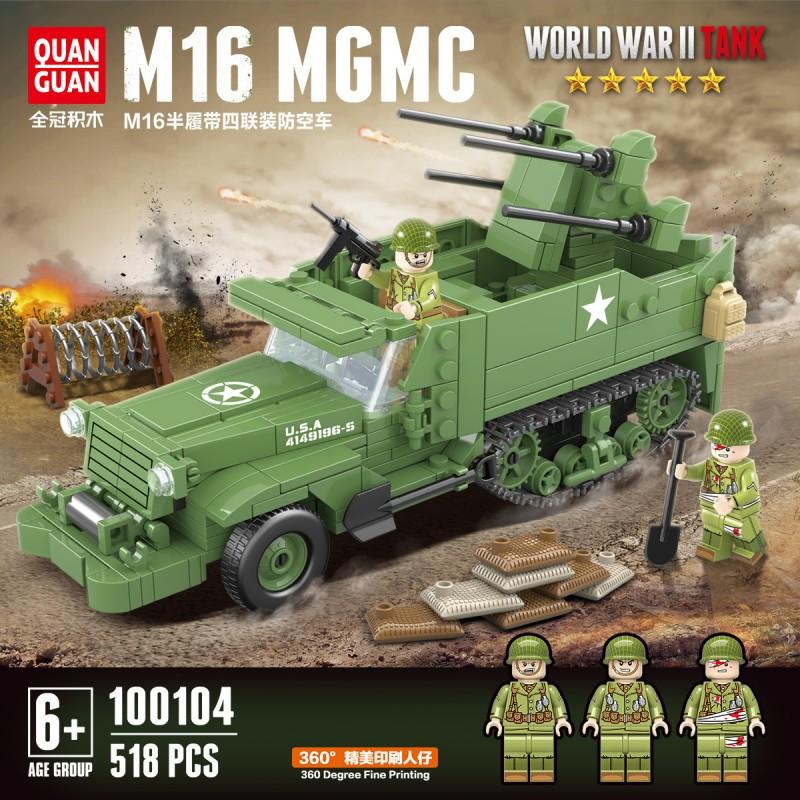 100104 Quanguan Зенитная самоходная установка М16