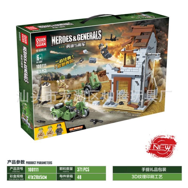 100111 Quanguan Сталинградская битва