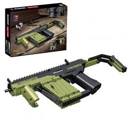 70005 RAEL Пистолет-пулемет KRISS Vector