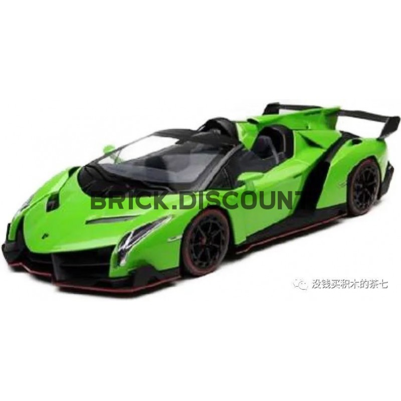 SY8600 SY Lamborghini Sián FKP 37 1:14