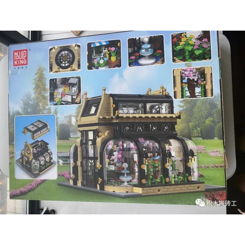 16019 MOULD KING Ботанический сад
