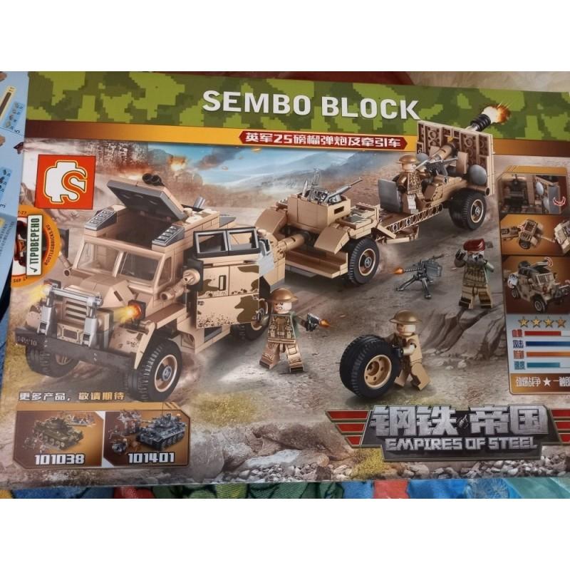 101361 Sembo Block Артиллерийский тягач и 25-фунтовая пушка-гаубица