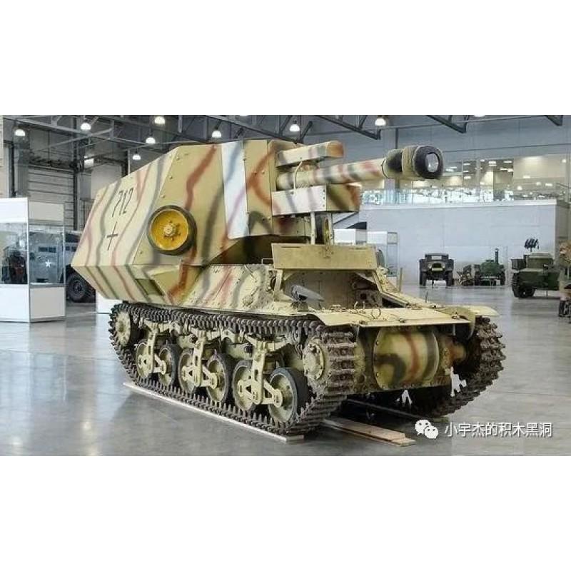100083 Quanguan Немецкая противотанковая САУ Marder III