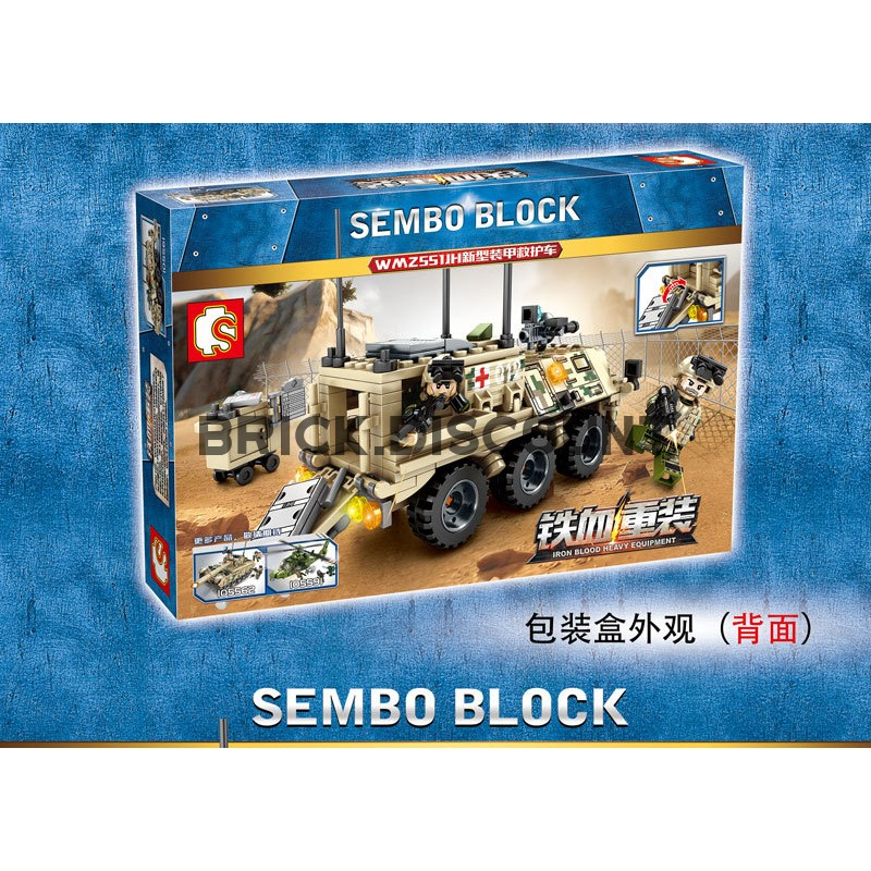 105561 Sembo Block Бронированная машина скорой помощи