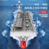 202002 Sembo Block Десантный корабль Тип 75
