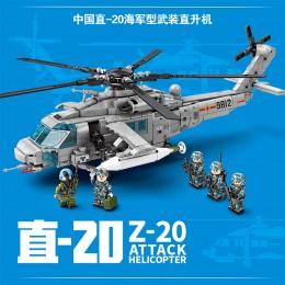 202125 Sembo Block Боевой вертолет Z-20