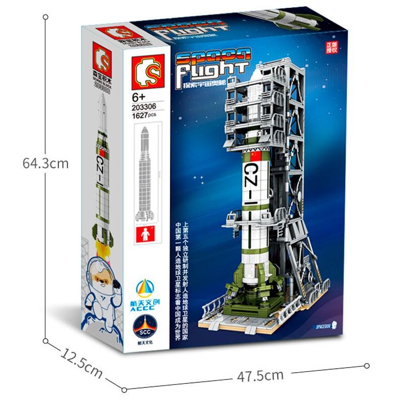 203306 Sembo Block Запуск спутника Dongfanghong