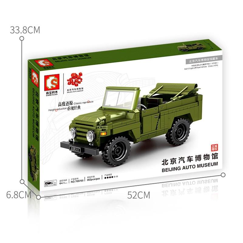 705700 Sembo Block Военный внедорожник BJ212