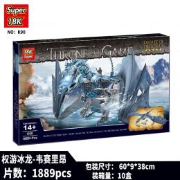 K90 Super 18K Дракон Короля ночи - Визерион