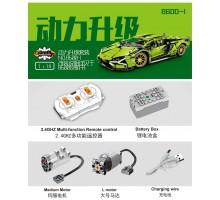 SY8600-1 SY Набор для моторизации SY8600