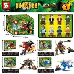 SY1504A-1504D SY Мир динозавров: 4 вооруженных динозавра