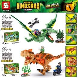 SY1505A-1505B SY 2 в 1: Дрон для охоты на птеродактилей и побег от тираннозавра