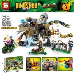 SY1509 SY Мир динозавров: бегство от механического Тираннозавра