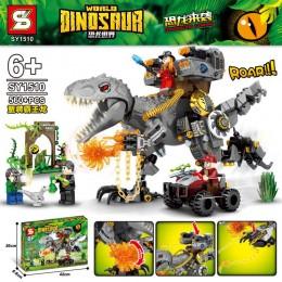 SY1510 SY Мир динозавров: Атака Тираннозавра