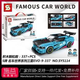 SY5114 SY Mitsubishi EVO
