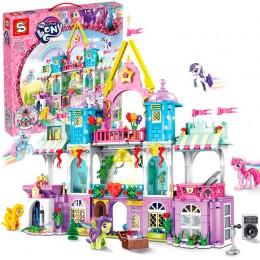 SY1462 SY Мой маленький пони: Академия Волшебства